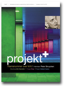 project-plus-cover